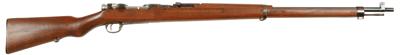 旧日本軍 ライフルシリーズ