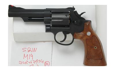 M19/K-Flame