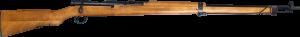 九七式狙撃銃 モデルガン