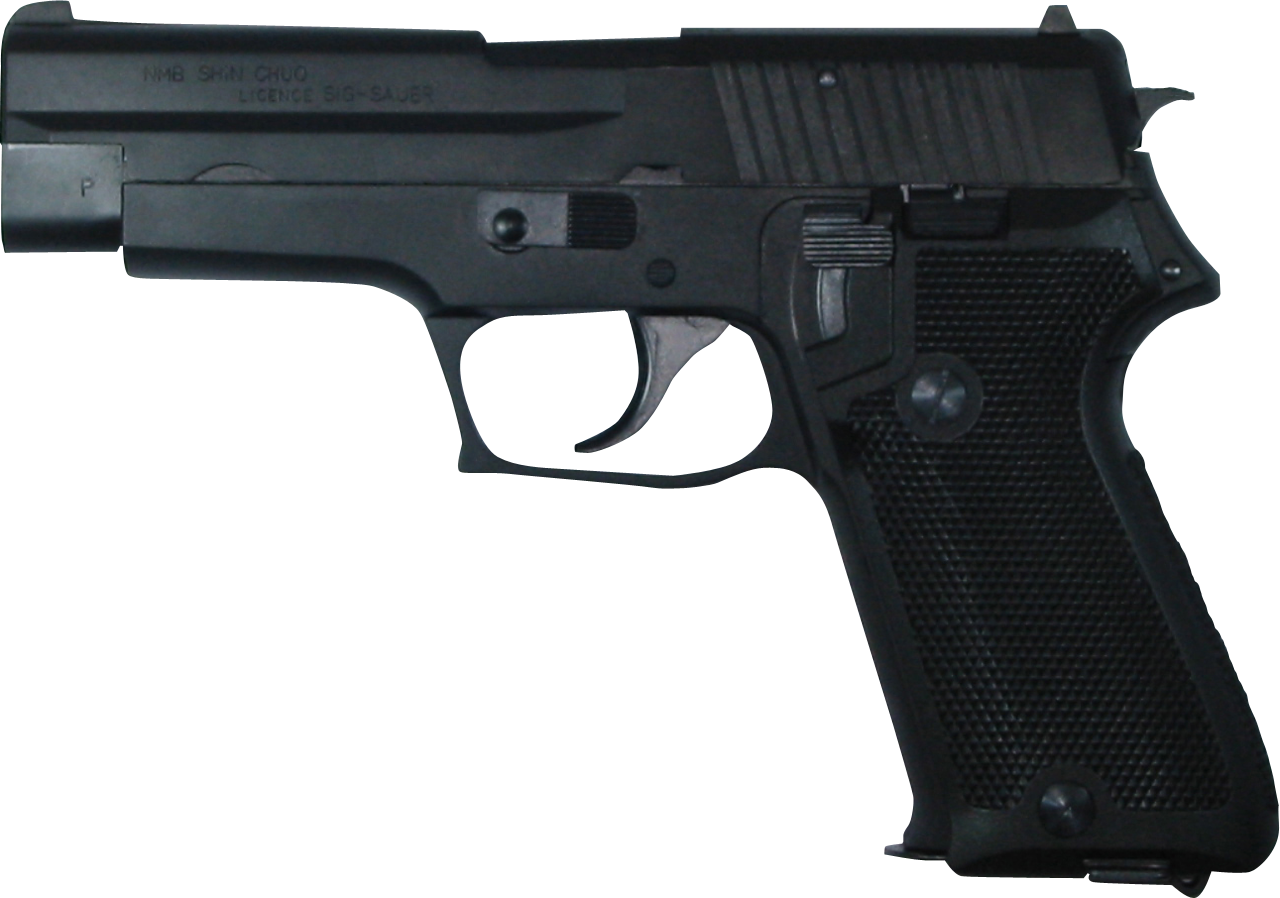 SIG P220 陸上自衛隊