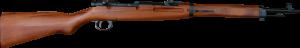 三八式騎兵銃 モデルガン