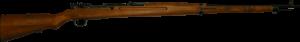 三八式歩兵銃 モデルガン