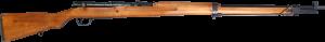 九九式長小銃 モデルガン