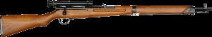 九九式狙撃銃 モデルガン