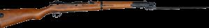 四四式騎兵銃 モデルガン