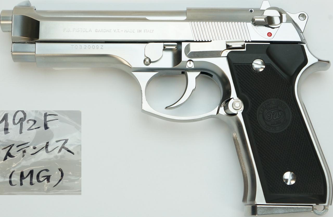 M92 SERIES M92F INOX コマーシャル