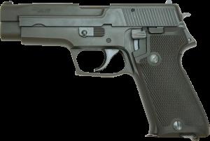 SIG P220 コマーシャル