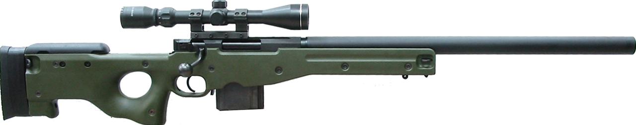 L96 snyper rifle Coverd Snyper Rifle