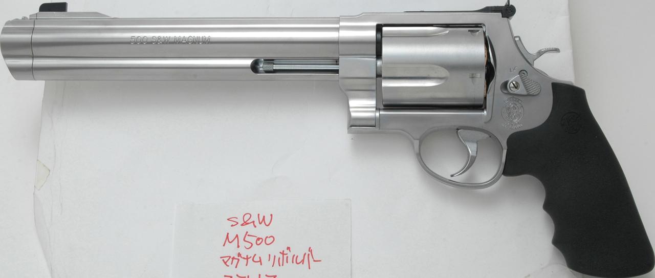 S&W M500