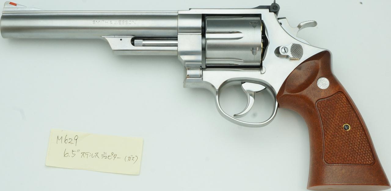 S&W M629