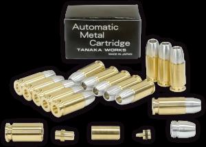 オートマチック・メタル・カートリッジ 9mm オートマチックモデルガン共用 15発セット(エボリューション以前)