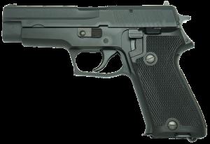 SIG P220 IC 海上自衛隊