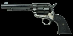 Colt S.A.A.45 5-1/2inch Artillery(2nd) デタッチャブル・シリンダー スチール・フィニッシュ (ガスガン)