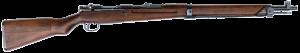 九九式短小銃 グレースチールフィニッシュ