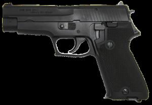 SIG P220 IC 海上自衛隊 HW