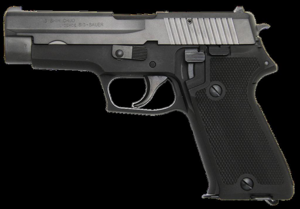SIG P220 陸上自衛隊 EVO2 frame HW