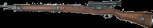 九九式狙撃銃Ver.2グレースチールフィニッシュ